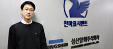 대한민국 경제발전의 주춧돌, 성신양회 선배님을 만나봅니다. 썸네일