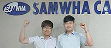 한국 전자산업 발전의 초석, 콘덴서 제조기업 삼화콘덴서의 선배님들을 만나봅니다. 썸네일