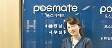 포스코 그룹의 대표 서비스 기업, 포스메이트의 선배님을 만나봅니다. 썸네일