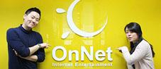 온라인게임의 생산과 글로벌한 유통을 위해 노력하는 온네트의 선배님들을 만나봅니다. 썸네일