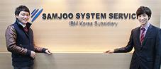 고객의 안정적인 IT시스템을 운영 및 관리하는 삼주시스템서비스의 선배님들을 만나봅니다. 썸네일