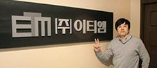 대한민국 1등 할인점, 대형 유통시설을 관리하는 전문 기업 이티엠의 선배님을 만나봅니다. 썸네일