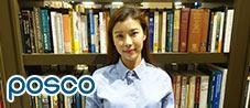 김유진님과의 인터뷰