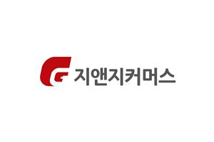 (주)지앤지커머스 상세 기업소개