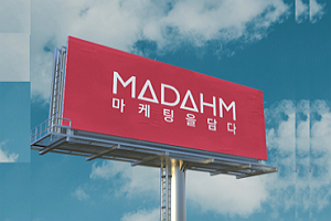 (주)마담 상세 기업소개