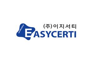 (주)이지서티 상세 기업소개