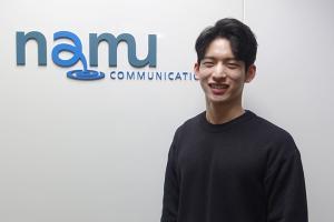 김종현 매니저과의 인터뷰