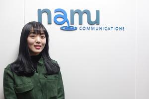 황초연 매니저과의 인터뷰