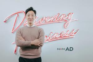 김성태 파트장과의 인터뷰