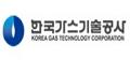 (주)한국가스기술공사