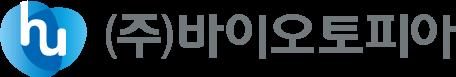 (주)바이오토피아