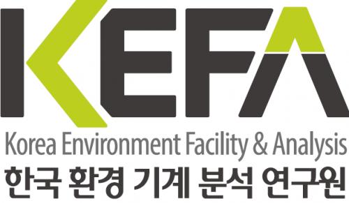 한국환경기계분석연구원(주)