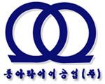 디티알오토모티브의 계열사 동아타이어공업(주)의 로고