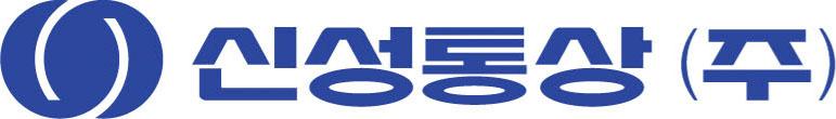 신성통상의 계열사 신성통상(주)의 로고