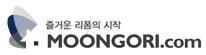 태영의 계열사 (주)문고리닷컴의 로고