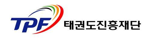 문화체육관광부의 계열사 태권도진흥재단의 로고