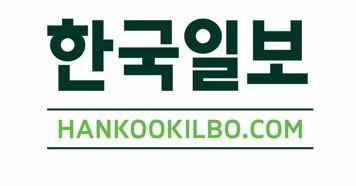 동화의 계열사 (주)한국일보이앤비의 로고