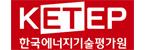 산업통상자원부의 계열사 한국에너지기술평가원의 로고