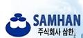 조선내화의 계열사 (주)삼한의 로고