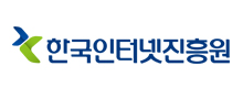 과학기술정보통신부의 계열사 한국인터넷진흥원의 로고