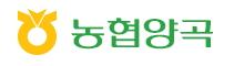 농협의 계열사 농업회사법인농협양곡(주)의 로고