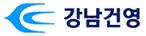 강남건영(주)의 기업로고