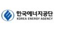 산업통상자원부의 계열사 한국에너지공단의 로고