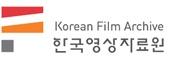 문화체육관광부의 계열사 한국영상자료원의 로고