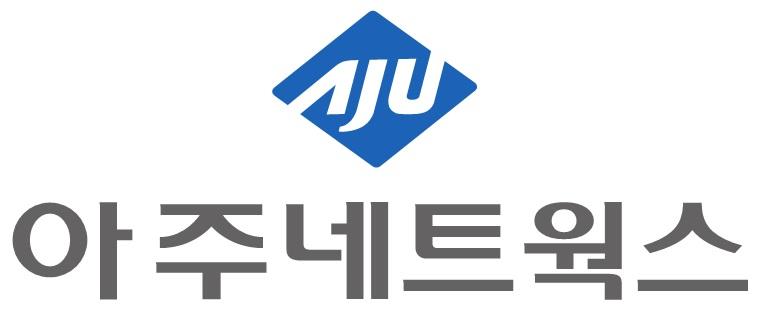 아주산업의 계열사 아주네트웍스(주)의 로고
