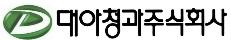 호반건설의 계열사 대아청과(주)의 로고