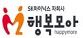 SK의 계열사 행복모아(주)의 로고