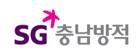 에스지의 계열사 (주)SG충방의 로고