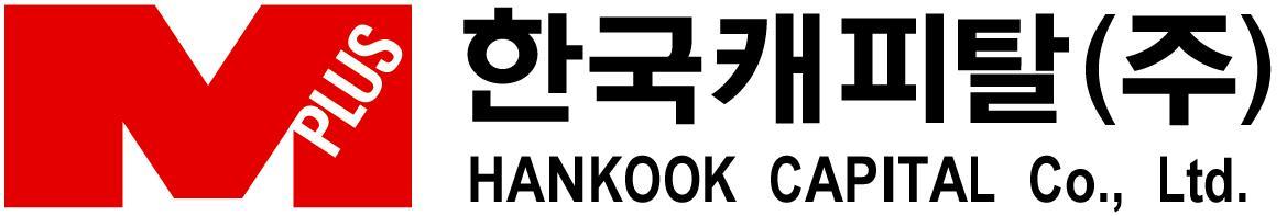 군인공제회의 계열사 에이치케이자산관리대부(주)의 로고