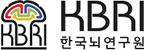 과학기술정보통신부의 계열사 대구경북과학기술원부설한국뇌연구원의 로고