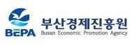 (재)부산경제진흥원의 기업로고