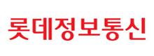 롯데정보통신(주)