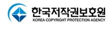 문화체육관광부의 계열사 (재)한국저작권보호원의 로고