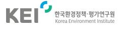 한국환경정책평가연구원