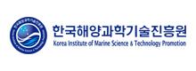 해양수산과학기술진흥원