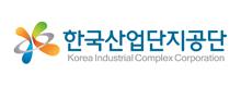 산업통상자원부의 계열사 한국산업단지공단의 로고