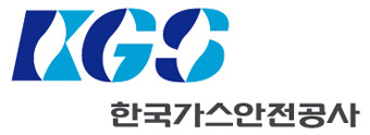 산업통상자원부의 계열사 한국가스안전공사의 로고