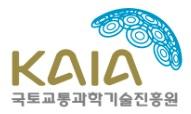 국토교통부의 계열사 국토교통과학기술진흥원의 로고
