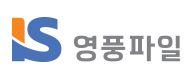 아이에스지주의 계열사 영풍파일(주)의 로고