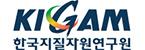 과학기술정보통신부의 계열사 한국지질자원연구원의 로고