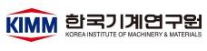 과학기술정보통신부의 계열사 한국기계연구원의 로고