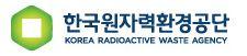 산업통상자원부의 계열사 한국원자력환경공단의 로고