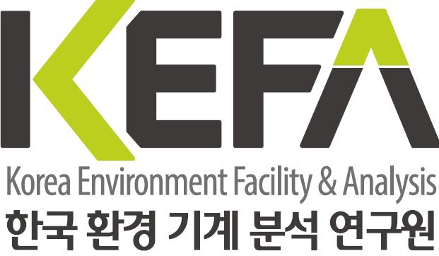 한국환경기계분석연구원(주)의 기업로고