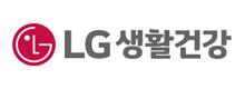 LG의 계열사 (주)LG생활건강의 로고