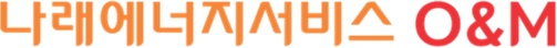 SK의 계열사 나래에너지서비스(주)의 로고