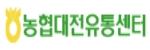 농협의 계열사 (주)농협대전유통의 로고